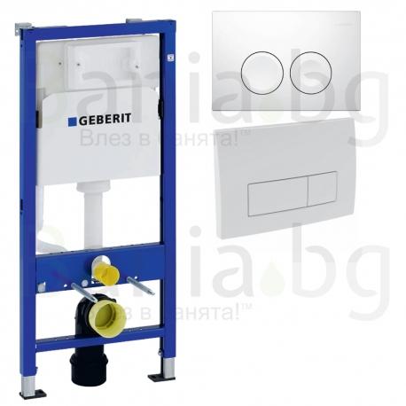 Комплект GEBERIT Duofix Delta 3в1- структура за вграждане, бутон Delta хром гланц, по избор и шумоизолираща гарнитура