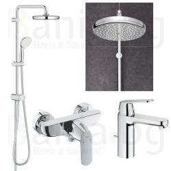 Комплект за баня GROHE EUROSMART COSMO, смесители мивка, 23325000 и за душ, 32837000 с душ система GROHE New Tempesta 210 мм, 26381001