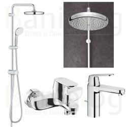 Комплект за баня GROHE EUROSMART COSMO, смесители за мивка, 23325000 и вана с чучур, 32831000 и душ система GROHE New Tempesta 210 мм, 26381001