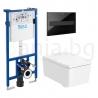 Комплект ROCA Inspira SQUARE Rimless, структура за вграждане DUPLO, 890090020 с бутон PL7, черен, 890088308 и стенна Rimless тоалетна чиния, 346537000