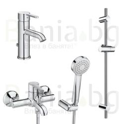 Комплект ROCA CARELIA 3v1 Смесители за мивка и вана душ с ръчен душ, шлаух и тръбно окачване