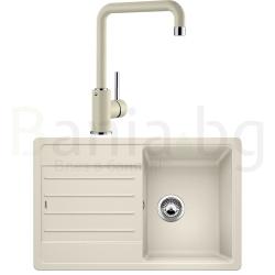Комплект за кухня, мивка BLANCO LEGRA 45 S SILGRANIT ™, от синтетичен гранит и смесител BLANCO MILI - Жасмин