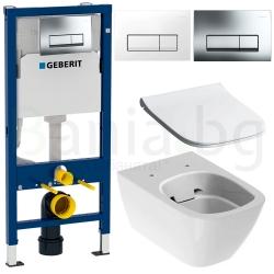 Комплект GEBERIT DUOFIX DELTA 51 SMYLE SQUARE, тоалетна чиния SMYLE SQUARE Rimfree, скрито присъединяване и капак със забавено п