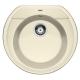 Мивка за кухня BLANCO RONDOVAL 45 SILGRANIT ™ - Жасмин, от синтетичен гранит