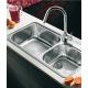 Кухненска мивка PYRAMIS  SPACE MID (86X48) 2B от неръждаема стомана
