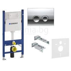 Комплект GEBERIT Duofix Basic 4 в 1- структура за вграждане, бутон Delta 21, хром гланц, стенни планки и шумоизолираща гарнитура
