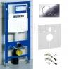 Комплект GEBERIT Duofix Basic 4 в 1- структура за вграждане, бутон Design по избор, стенни планки и шумоизолираща гарнитура