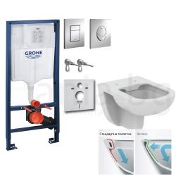 Комплект GROHE 4v1/IDEAL STANDARD Tempo Rimless, тоалетна чиния без ринг, с капак, структура за вграждане GROHE с бутон по избор