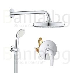 Комплект GROHE Eurosmart за вграждане, душ глава Tempesta 210 мм, Eurosmart 2015 смесител за душ и ръчен душ New Tempesta 100