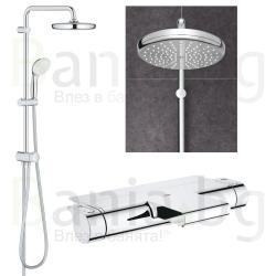 Комплект за душ GROHE GRT2000, термостатен смесител с чучур GROHTHERM 2000, 34464001 и душ система GROHE New Tempesta 210 мм, 26381001