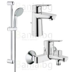 Комплект GROHE Bauedge, смесител за мивка, 23328000, смесител за вана и душ, с чучур, 23334000 и тръбно окачване New Tempesta I 600мм с ръчен душ 100мм с 1функция, 27853001