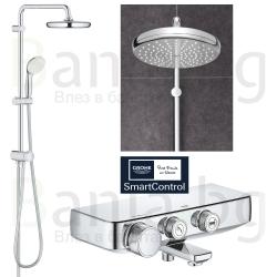 Термостатен комплект GROHE Grohtherm SmartControl Thermostatic, смесител за вана с чучур, управление с бутони, 34718000 и душ система New Tempesta 210 мм, 26381001